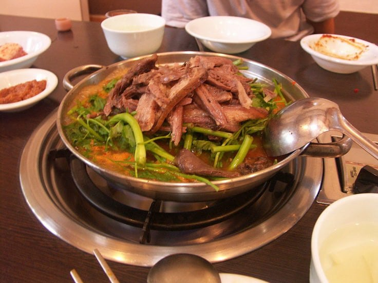 "The traditional South Korean dish ""Gaegogi"""